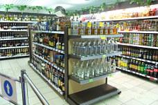 alkohole-hala-tecza3