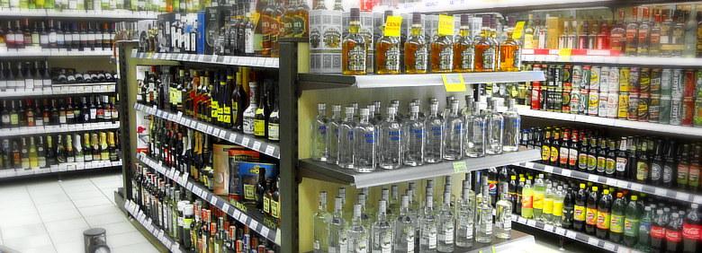 alkohole-hala-tecza4